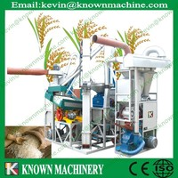 The 26 ton per day automatic complete set of mini rice mill price / price mini rice mill