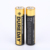 Super Eco-Frindly Portable 1.5V 1280mAh Alkaline Battery
