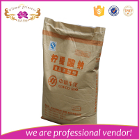 Alibaba best sellers cosmetics grade Sodium citrate