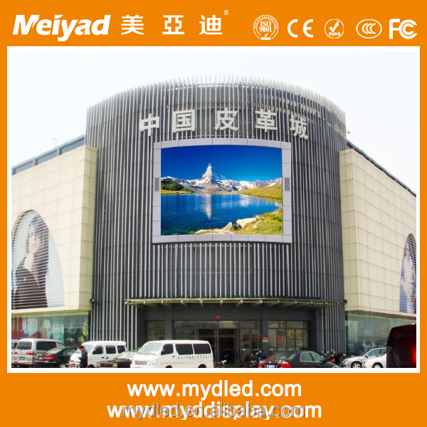 SMD outdoor p10 full color RGB led display screen/advertising display(CE,ROHS,EMC)