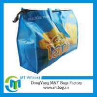 2012 Eco-friendly Non-woven Pet Shop Bag in Vietnam