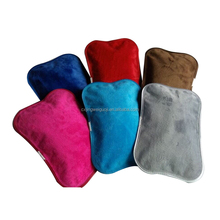 medical electrothermal rechargeable hot water bottle