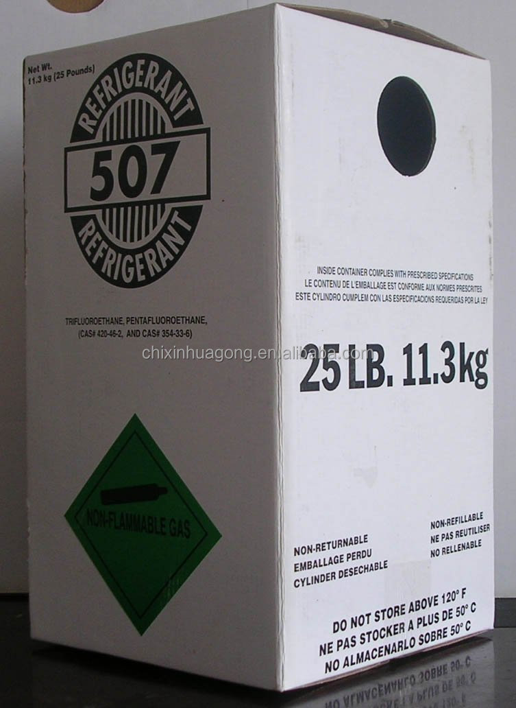 R507 Refrigerant gas, CE,DOT,SGS cylinder is available