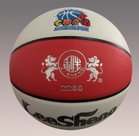 2014 latest design CBO basketball women's game with #6