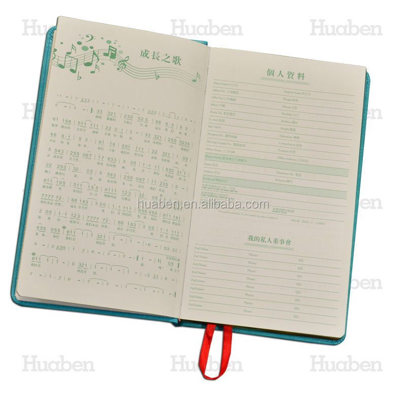 New design lovely promotion custom size leather cover note book