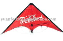 promotional advertising stunt kite