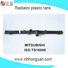 cooling system radiator plastic tank for MITSUBISHI auto share parts