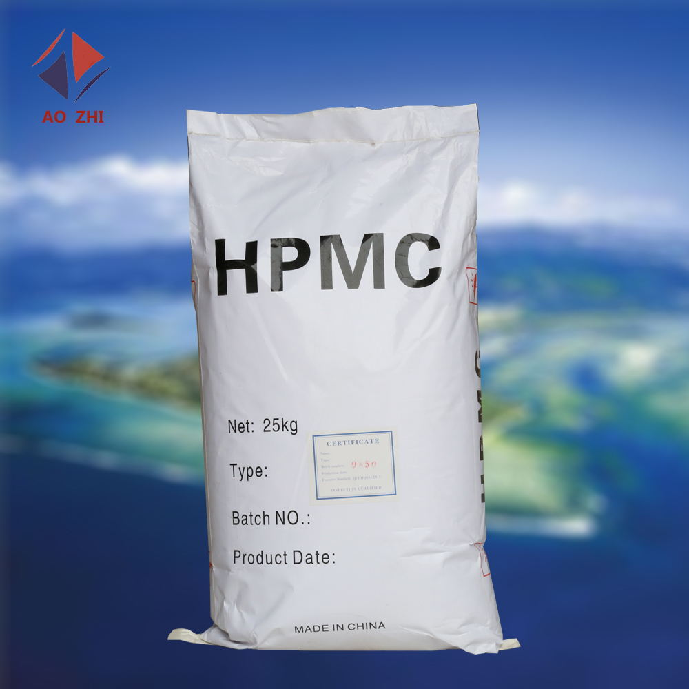 putty powderydroxy propyl methyl cellulose HPMC dispersing agent