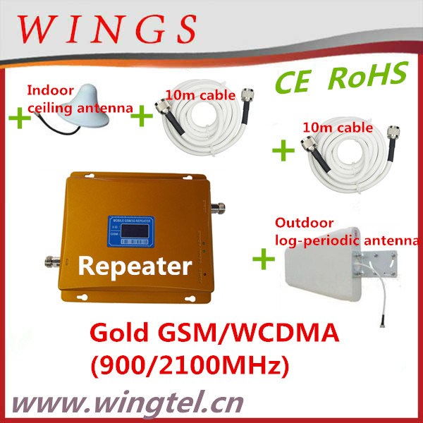 Gold GSM/WCDMA set mobile signal booster+outdoor log-periodic antenna with 10m cable+indoor ceiling antenna with 10m cable