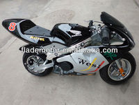 super pocket bike pit bike 49cc