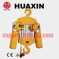 1 ton dual electric chain hoist with electric truck crane motor