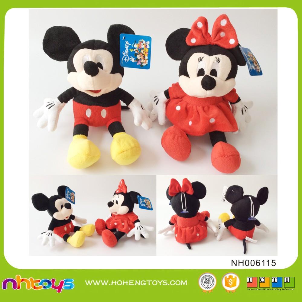 Plush Toys Product : Plush stuffed toys for kids buy toy