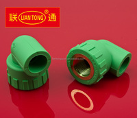 Home decorative PPR plastic pipes and fittings, PPR tube for cold and hot water