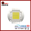 Shenzhen Factory Price of 50W LED (Shenzhen Top 10 manufacturer Made)