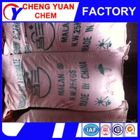 Edibl Grade,Food Grade Sodium Bicarbonate Soda