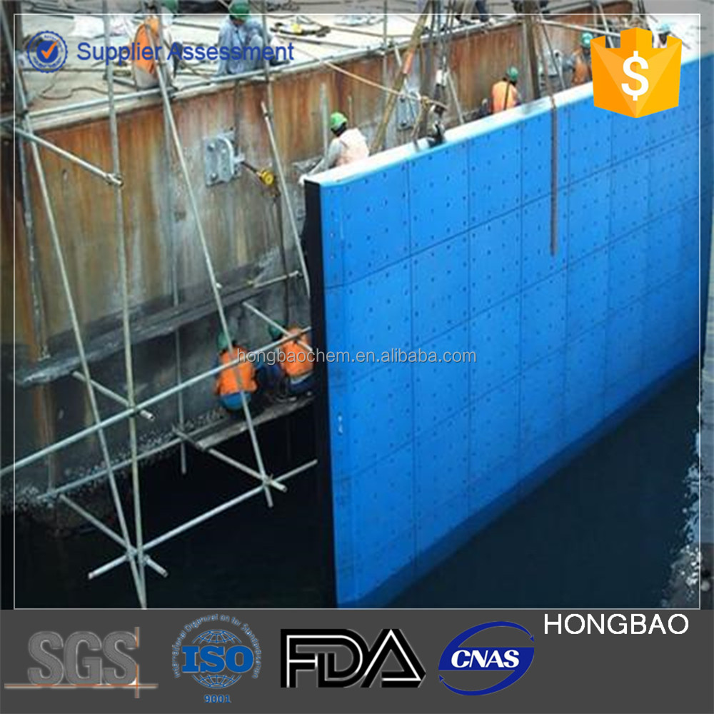 Uhmwpe/hdpe plastic fender panel for pier defense