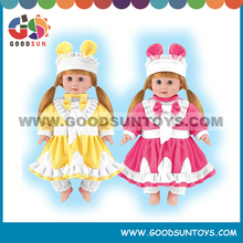 Lovely 18 INCH DOLL FUNNY BABY TOY WITH RECORDING FUNCTIONS FOR AGE 3 AND UP