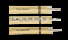 Disposable bamboo chopstick with chopstick stand paper wrap