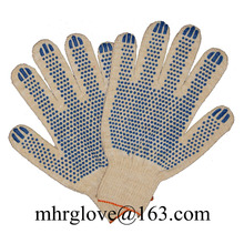Brand MHR 7 gauge 3 yarns bleached white pvc dotted cotton driving gloves