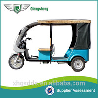 eco friendly hot electric tricycle rickshaw with great price