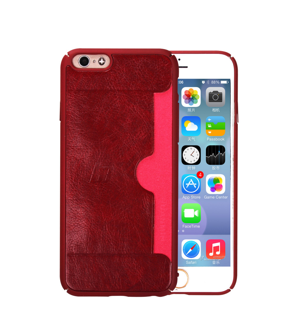 Leather Back Cover For iPhone 6/7, Hot Selling Leather Mobile Phone Case With Card Slot