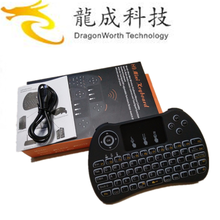 2017 latest price H9 air mouse for Android TV BT i8 rechargable mini keyboard international Wireless remote control