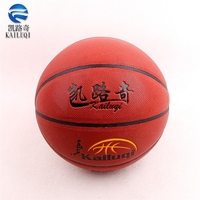 2017 Best Quality New Custom Logo toy balls rubber Basketball Ball official Size 7 On Bulk Sale