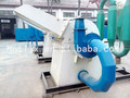 Environmental protection,high quality,low price,a ner type of wood crusher