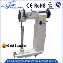 high post bed compound feed leather sewing machine
