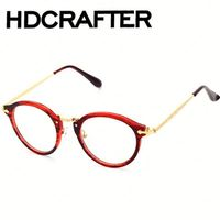 Newest Retro Round Glasses Frame Men Women Summer Style Metal Frames reading computer Glasses Frame optical glasses