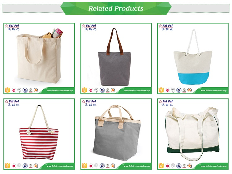 SEDEX/SGS Wholesale 2017 New Design Stripe foldable polyester shopping bag
