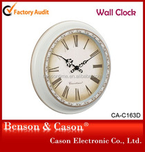 Cason 14 inch antique Chinese clocks