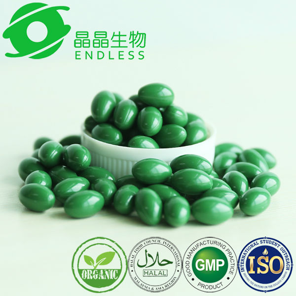 Weight loss slim Wholesale spirulina weiming pills selling price for spirulina