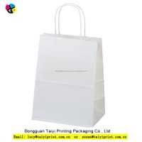 White paper paper bag custom printed restaurant paper bag