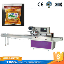 Automatic Instant Noodle Packaging Machine TCZB-450D