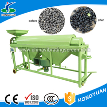 Bright Black Beans Grain Polishing Machine