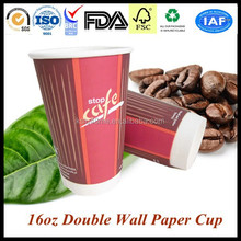 Double Wall Custom Logo Printed Paper Coffee Cup With Lid