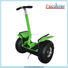 2015 Best 2 wheel electric scooter ,powerful outdoor electric vehicle/self balancing personal transporter/electric scooter