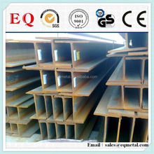 Structural steel h beam jinxi galvanized steel h beam dimensions competitive price steel h beam