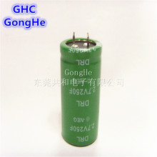 new and original super capacitor200f2.7v ultra capacitor green power excellent service