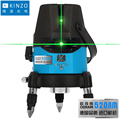 Osram beam 520nm green laser level