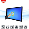 New arrival for classroom teaching education multimedia all in one pc for interactive whiteboards Anti-glare OEM odm
