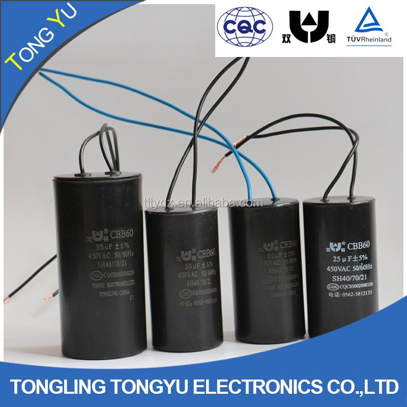 high quality motor start capacitors suppliers