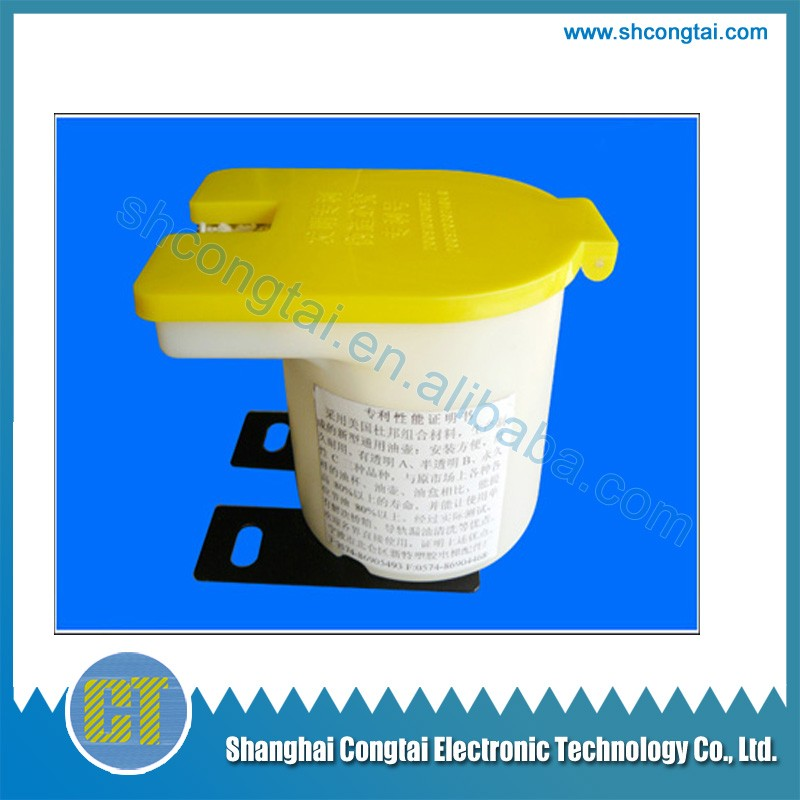 elevator oil cup lubricator, engine oil cup,plastic oil can