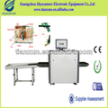 Super Clear Images Security Inspection Airport X-ray Baggage Luggage Scanner