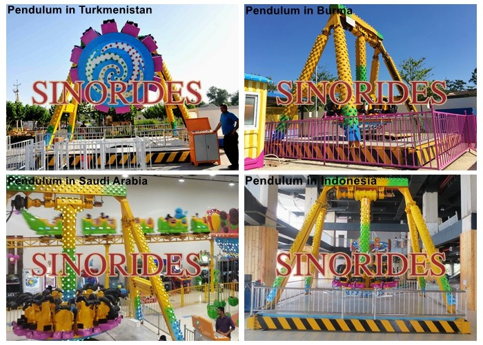 Thrilling Mini Pendulum adult amusement park equipment carnival games