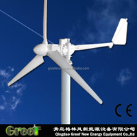 POP! Horizontal wind power generator 3kw,off-grid system, China wind turbine manufacturer