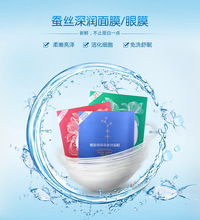 2016 hot cosmetic Whitening and moisturizing mineral mud facial mask