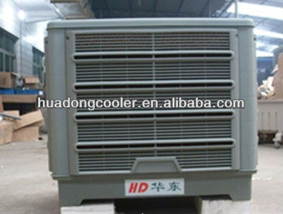 Industrial air cooler with 3 speed control / industrial air tent cooler