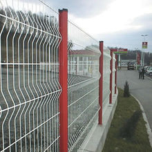 maxsize 2300mm*3000mm galvanized Double Edge Fence/Bilateral guardrail